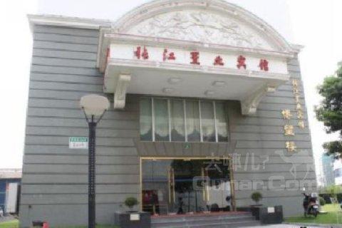 上海利银置业_上海张江置业宾馆