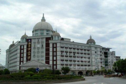 [杭州][千岛湖岭南宾馆]预订及特惠价格查询