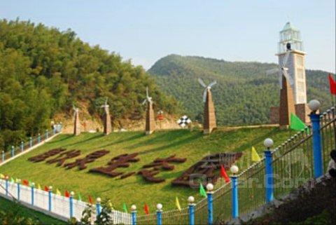 长沙鹿饮泉国际生态园度假山庄