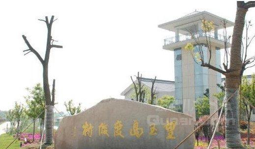 南京望玉岛度假村