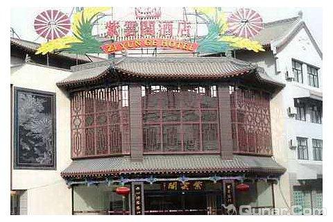 千岛湖紫云宾馆图片