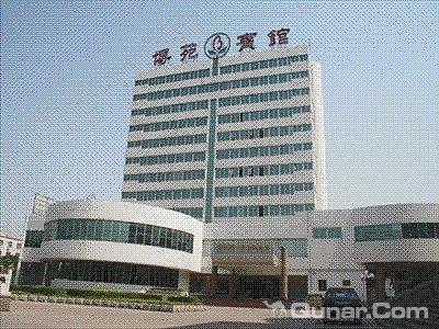 淄博博苑宾馆