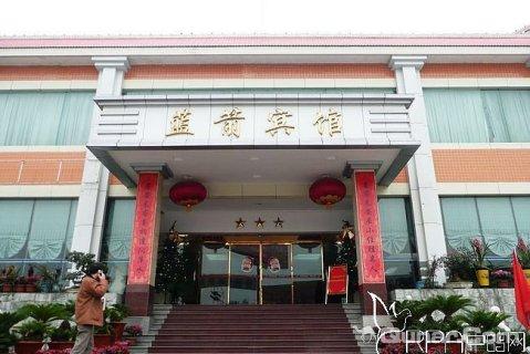 北京蓝箭宾馆用户评论