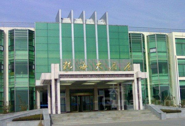 烟台龙海大酒店