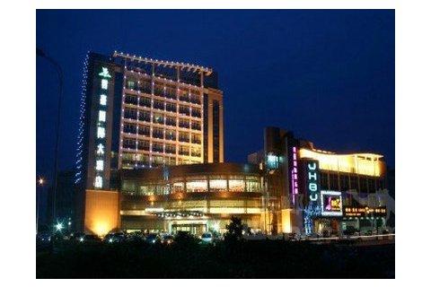 君豪国际大酒店_君豪国际大酒店预订及特惠价格查询