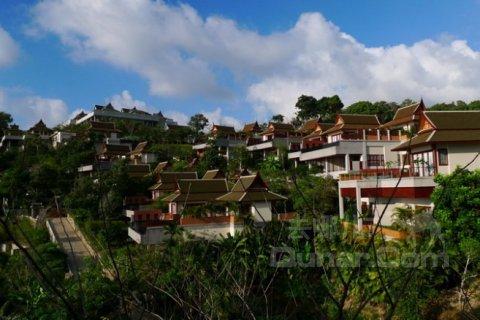 普吉岛阿亚拉卡马拉度假村(ayara kamala resort & spa phuket)