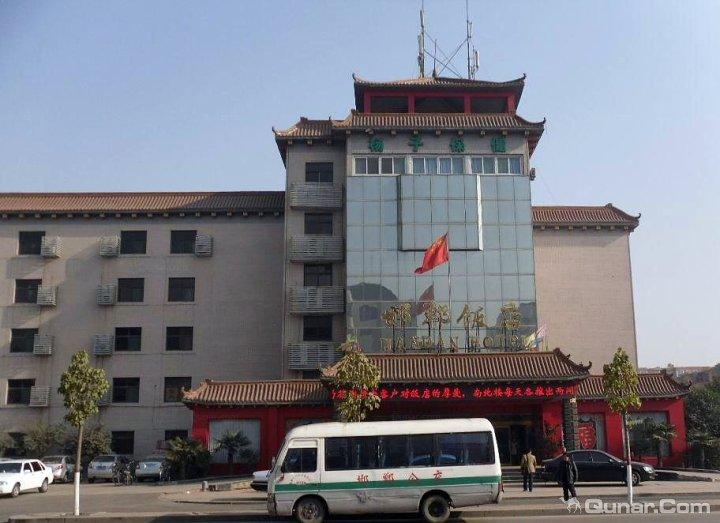 邯郸火车站附近的酒店一晚上多少钱