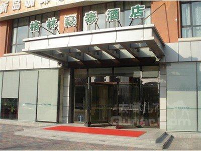 格林豪泰天津大港石化路商务酒店