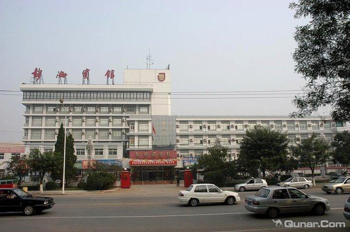 天津静海宾馆