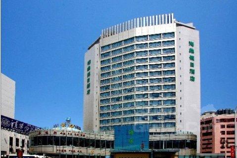 青岛附属医院附近宾馆