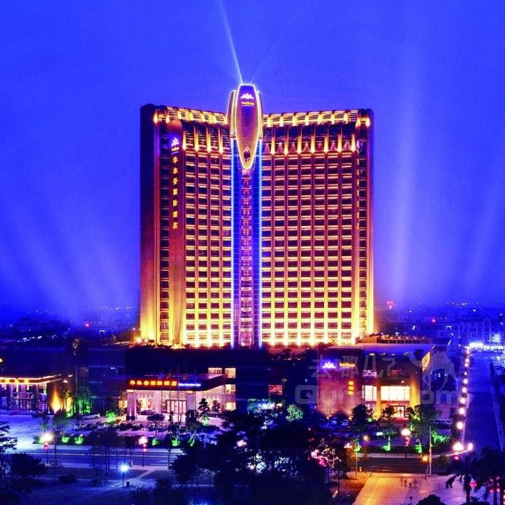 华尔登国际酒店