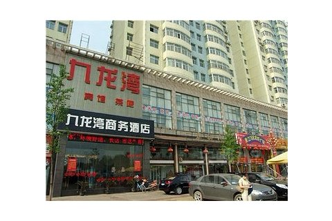 鄂州九龙湾商务大酒店