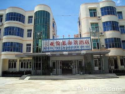 目的地 中国 海南 三亚  房间分布在三亚湾擎天半岛公寓和金凤凰公寓