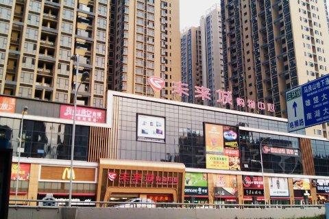 武汉适家酒店公寓街道口店点评