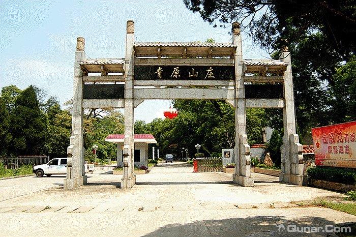 江西吉安市江西吉安青原山风景区