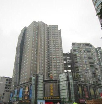 遵义皇室假期 汇川区; 遵义皇室假期酒店水疗会所 遵义香港路店