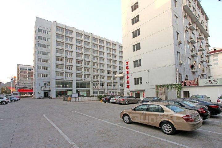 青岛北海宾馆 停车