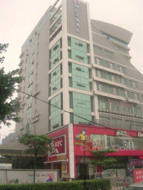 微八连锁酒店(滘口店)