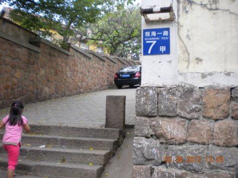 它坐落在青岛的老城区内,在观海一路和观海二路之间,由于这两条路偏