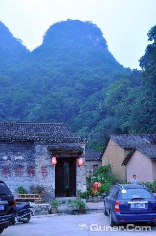 阳朔月亮谷山庄 ahea7656点评