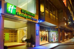 香港铜锣湾智选假日酒店(Holiday Inn Express Hong Kong Causeway Bay)