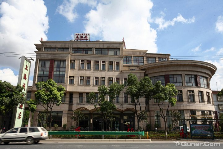 上海瓦伦西精品酒店