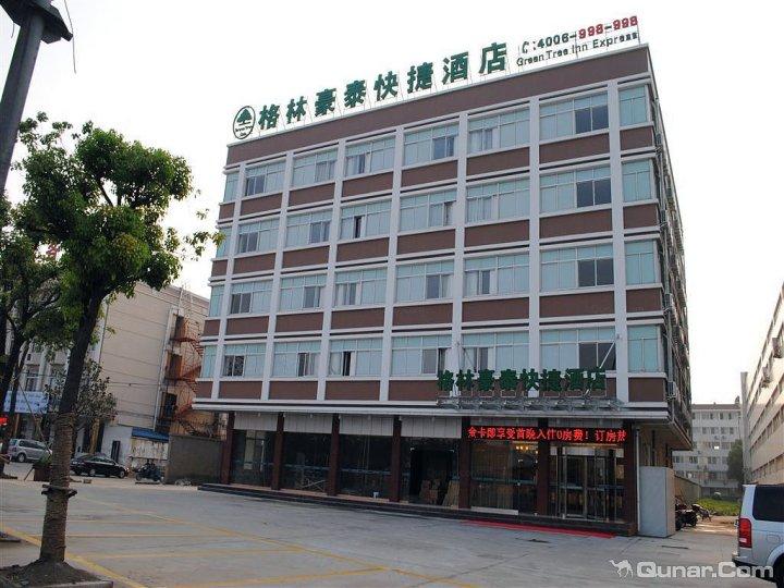 格林豪泰泰州靖江汽车站快捷酒店