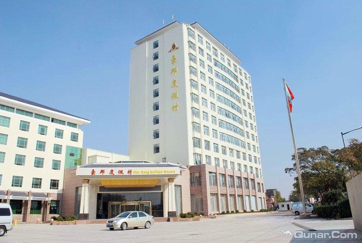 青岛酒店,青岛酒店大全 - 去哪儿攻略社区