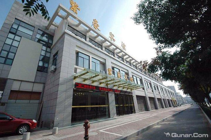 中国移动沙河北大桥营业厅