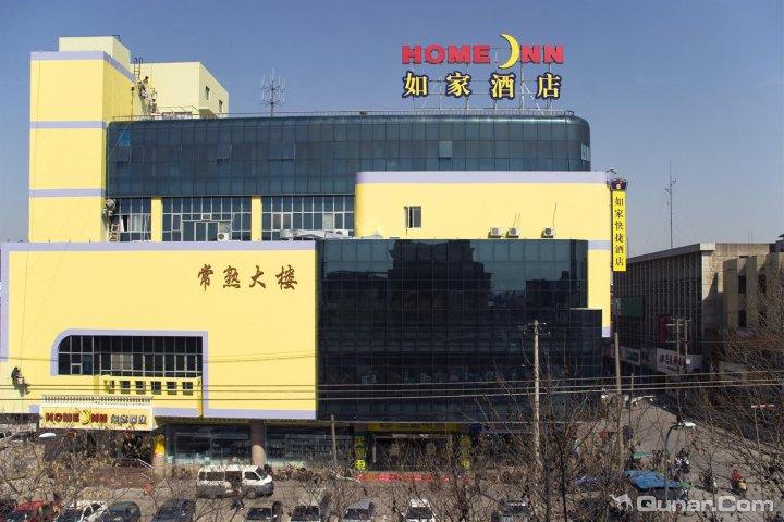 五星电器1楼)  如家快捷酒店(常熟方塔县南街店)共