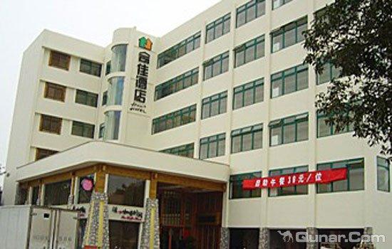 湖里区 >> 酒店   地址(位置,怎么去,怎么走):  高崎国际机场翔云一路