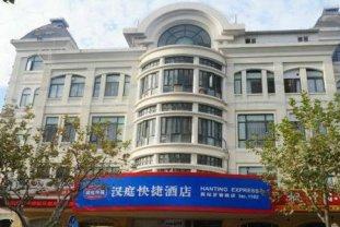 汉庭酒店上海南站罗香路店