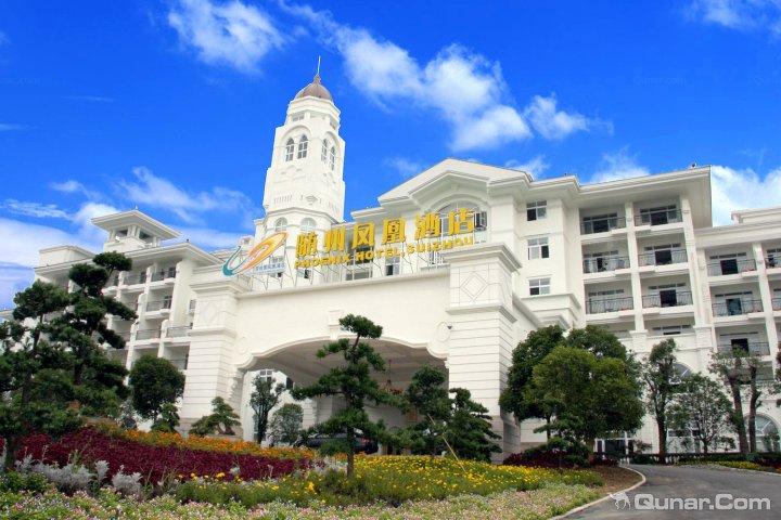 随州封江风景区酒店