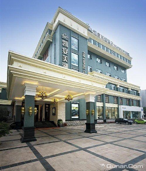 凯宴美湖酒店