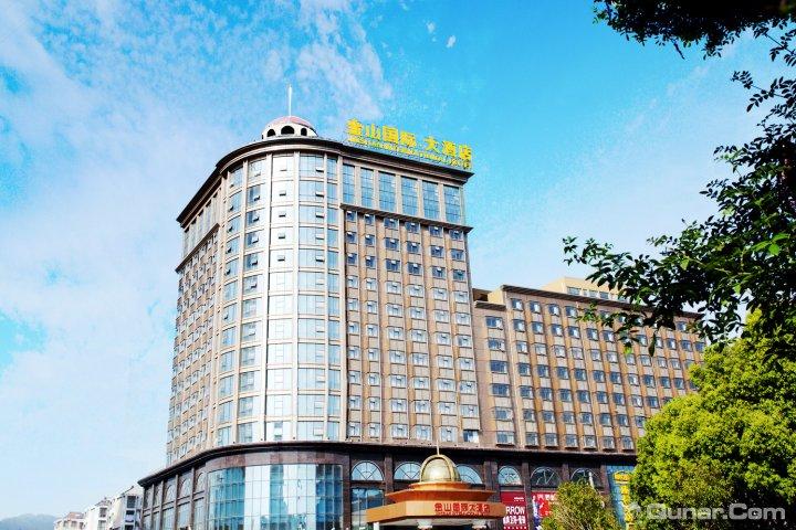 京山县金山国际大酒店(荆门)图片