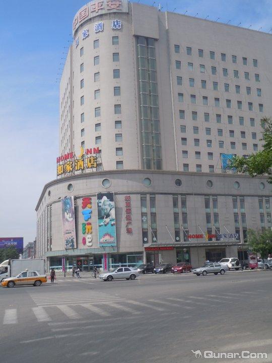 2015去葫芦岛旅游住哪里好,葫芦岛旅游住宿酒店预订