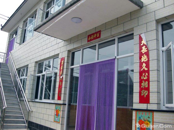 北京九曲农家院