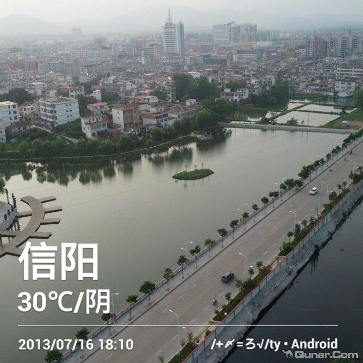 信阳到深圳的火车