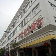 广州佳兴商务酒店