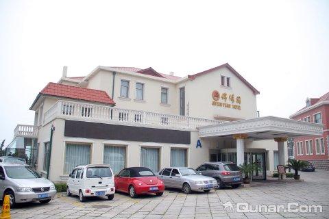 【评论】青岛八大关锦绣园酒店用户评论-去哪儿qunar