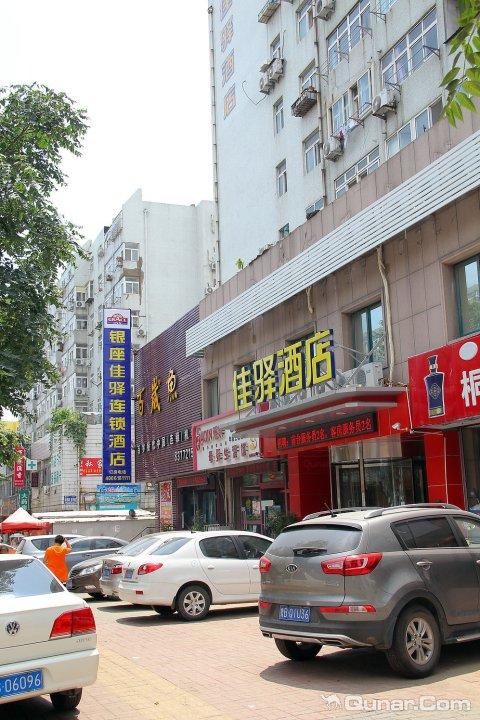 银座佳驿连锁酒店青岛杭州路汽车总站店