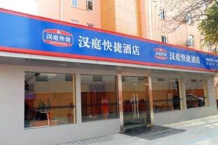 汉庭酒店上海宜川路店