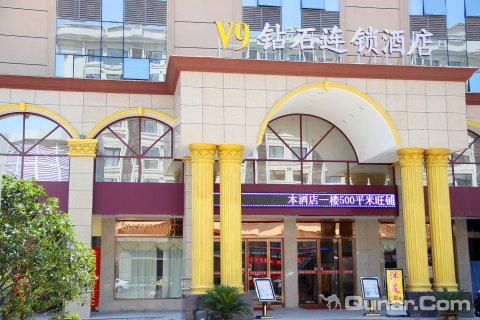 武汉v9钻石连锁酒店汉口火车站店_武汉v9钻石