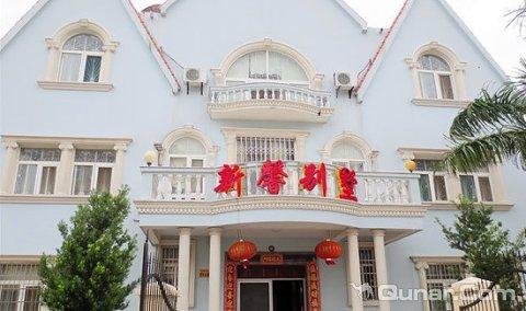北海新馨宾馆别墅号别墅上海紫云1图片