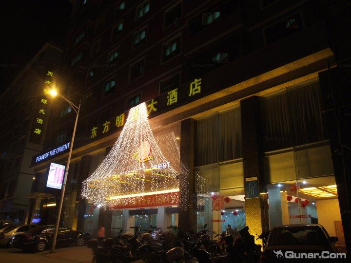 查看东方明珠大酒店附近的酒店 逸家快捷酒店 蔡伦国际大酒店 衡阳