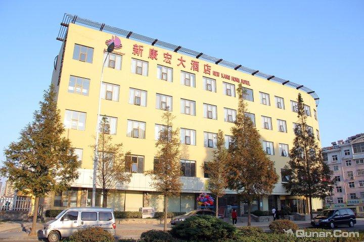 青岛酒店管理职业技术学院宿舍