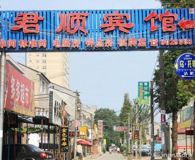 荆州宝塔河停车场全景