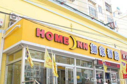 如家快捷青岛香港中路麦岛美食街店