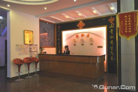 巴马鹤龄居养生大酒店