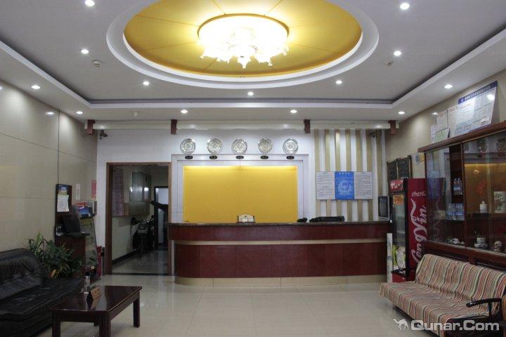 微山鑫城宾馆